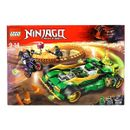 Lego-Ninjago-Ninja-Night-Crawler