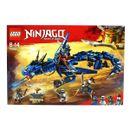 Lego-Ninjago-Storm-Carrier