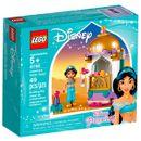 Lego-Disney-Princess-Pequeña-Torre-de-Jasmine
