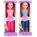 Boneca-Cathy-de-85-cm-Sortidas