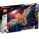 Lego-Marvel-Ship-of-Guardians