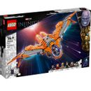 Lego-Marvel-Le-vaisseau-des-gardiens