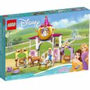 Lego-Disney-Establos-Reales-de-Bella-y-Rapunzel